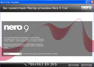 Nero 9.0.9.4d (Multilanguage)-final sürüm indir Nero 9.0.9.4…
